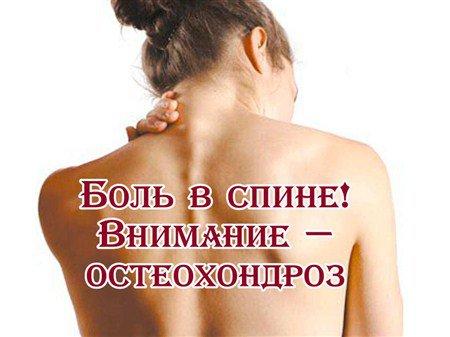 1355467445_bolevojj-sindrom